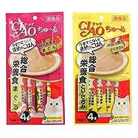 CIAO チャオ 液状猫ごはん ちゅーる ちゅ~る 総合栄養食 とりささみ 猫 ウェットフード