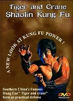 Tiger & Crane Shaolin Kung Fu [DVD] [Import]