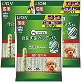 ライオン (LION) ペットキッス (PETKISS) 犬用おやつ 食後の歯みがきガム 超小型犬用 3個パック (まとめ買い)
