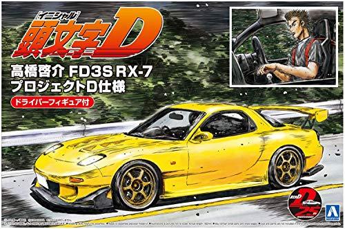 Aoshima 1/24 Initial D Series No.15 Keisuke Takahashi FD3S RX-7 Project D Model Kit