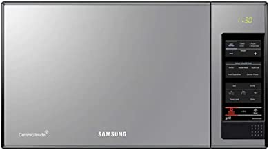 Samsung MG402MADXBB 40-Liter 1500-Watt Grill Microwave Oven, 220V (Not for USA - European Cord), Silver