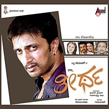 Mr. Theertha (Original Motion Picture Soundtrack)