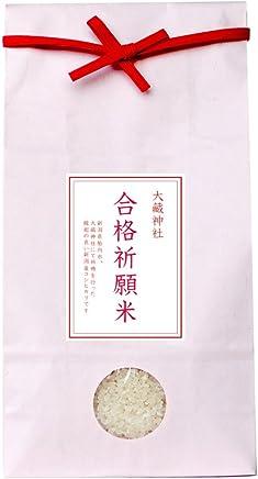 【合格祈願米】新潟コシヒカリ 白米 2kg ピンク袋