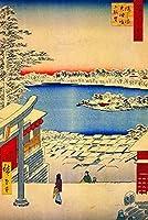 ERZAN1000ピース木製パズル歌川広重湯島天満宮ヒルトップビューアート大人パズル のすべ