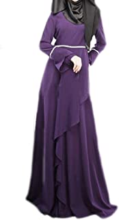 SportsX Women Long Sleeve Muslim Traditional Malaysia Folk Style Vogue Long Dress