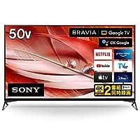 ソニー 50V型 液晶 テレビ ブラビア XRJ-50X90J 4Kチューナー 内蔵 BRAVIA XR Google TV (2021年モデル)大画面でゲームを楽しむのにお勧め 4K/120fps対応