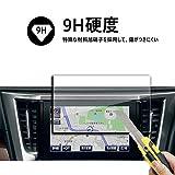 【RUIYA】トヨタ アルファード(Toyota alphard)T-Connect SDナビゲーションシステム 9.2インチ ナビ専用ガラスフィルム 液晶保護フィルム 9H硬度 キズ防止 汚れ防止