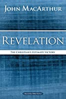 Revelation: The Christian's Ultimate Victory