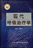 Modern breath cure learn (: Yu Senyang) (Pricing: 158.0) (club: Science and Technology Literature Press) (9787502341855)(Chinese Edition)