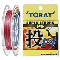 東レ(TORAY) PEライン スーパーストロング PE 投 F4 200m 0.6号 3kg 4本 4色