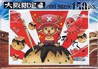 ワンピース ご当地ミニパズル 大阪限定 OSK-02 たこ焼き大好き 150pcs