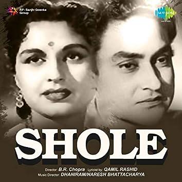 "Ae Dil Tu Kahin Le Chal (From ""Shole"") - Single"