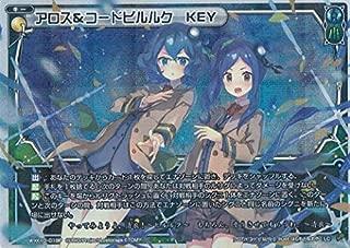 【パラレル】ウィクロス WXK10-019 アロス&コードピルルク KEY (LC ルリグコモン) WXK-P10 コリジョン