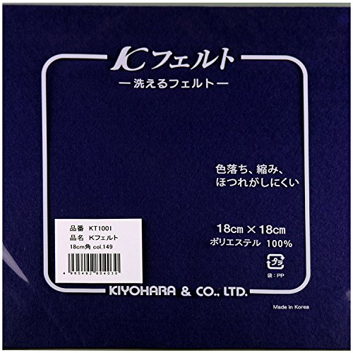 清原 ウォッシャブルフェルト 18cm角 5枚り×10袋 KT1001 #149 10枚