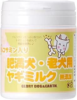 グルコサミン入り 肥満犬・老犬用 ヤギミルク 60g