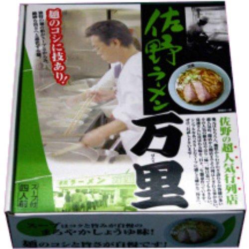 アイランド食品 箱入佐野ラーメン万里 4食