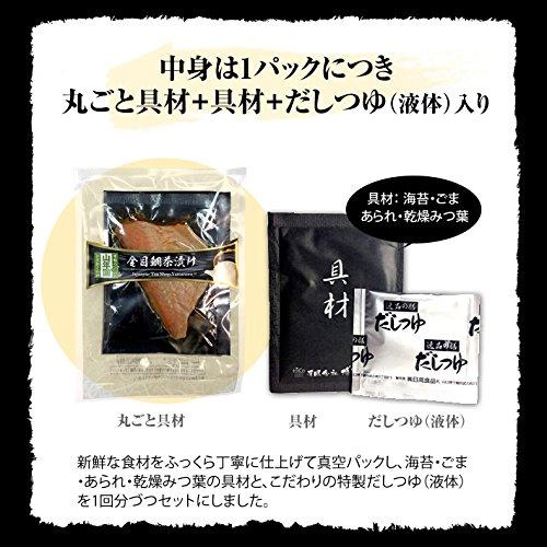 山年園『高級お茶漬けセット(8種類)』