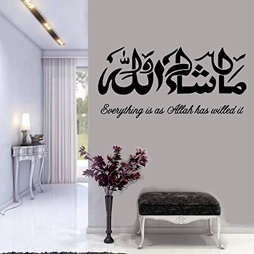 WERWN Calcomanías de Pared árabes Todo es Deseo Cita Pegatinas de Ventana de Vinilo Estilo musulmán decoración del hogar Sala de Estar Dormitorio Mezquita