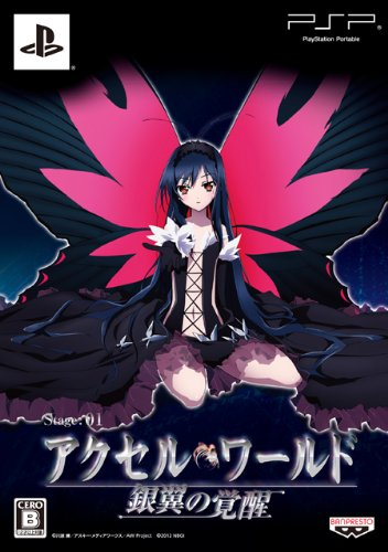 Accel World - Ginyoku no Kakusei Ja for Edition Special sale item PSP Reservation Limited