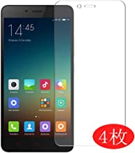 【4 Pack】 Synvy Screen Protector for Xiaomi Note 2 REDMI hongmi note2 0.14mm TPU Flexible HD Clear Case-Friendly Film Protective Protectors [Not Tempered Glass] Updated Version
