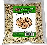 Alreef Black Eyed Peas (3X24 oz Bags)