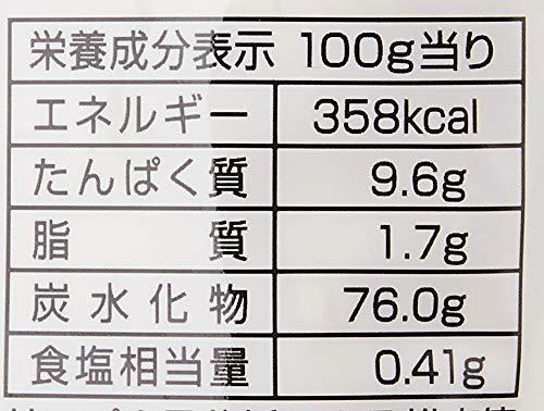 日清『コツのいらない天ぷら粉揚げ上手』