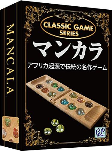 クラシックゲーム マンカラ