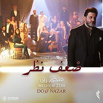 Do3f Nazar