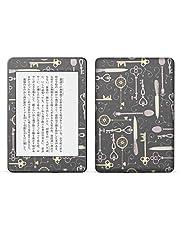igsticker kindle paperwhite 第4世代 専用スキンシール キンドル ペーパーホワイト タブレット 電子書籍 裏表2枚セット カバー 保護 フィルム ステッカー 050244