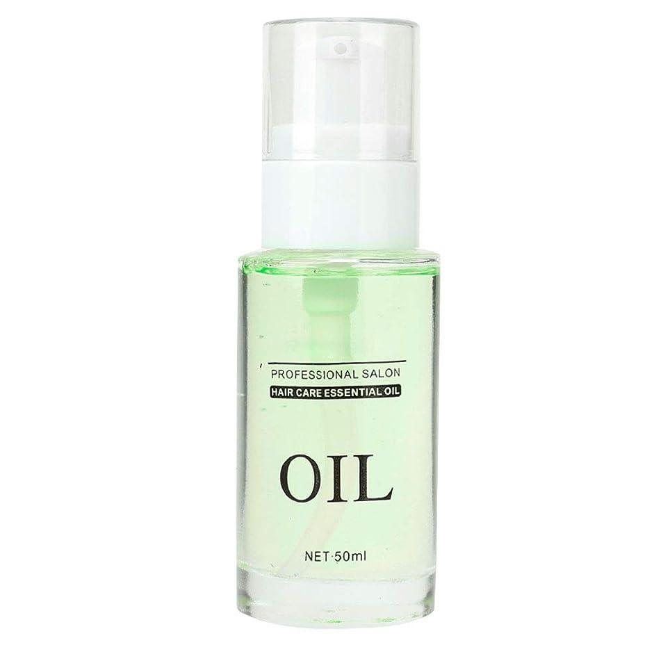 米国国全体ヘアケアエッセンシャルオイル、ヘアコンディショナー破損した髪の深い修復栄養香水エッセンシャルオイル(02#滑らかな髪にグリーン)