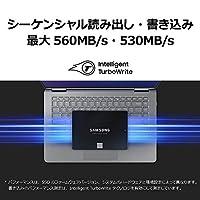 Samsung 870 EVO 500GB SATA 2.5インチ 内蔵 SSD MZ-77E500B/EC 国内正規保証品
