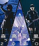 森高千里ライブ2020[UFXW-1016/8][Blu-ray/ブルーレイ]