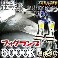 ウイングロード H18.12~ Y12 フォグランプ HB4 9006 LED 車検対応