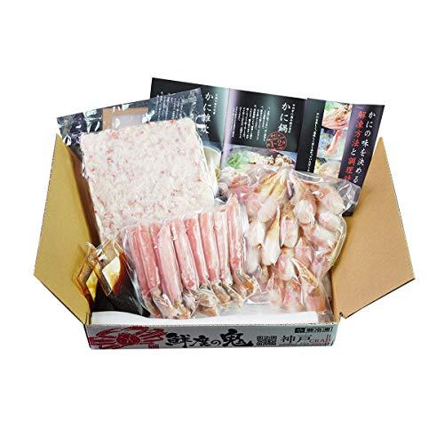 朝日共販 生ずわい 楽々しゃぶしゃぶセット 1.5kg ズワイガニ 本ズワイガニ 冷凍 カニ 兵庫