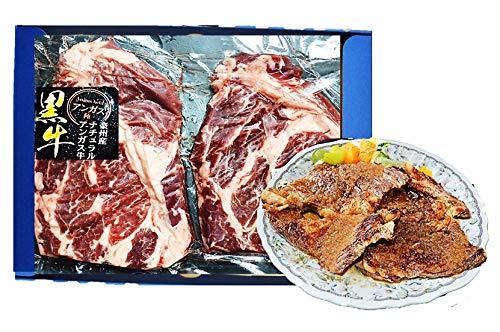 【オージービーフ】お家でジュシーやわらか黒牛ステーキ250g2切