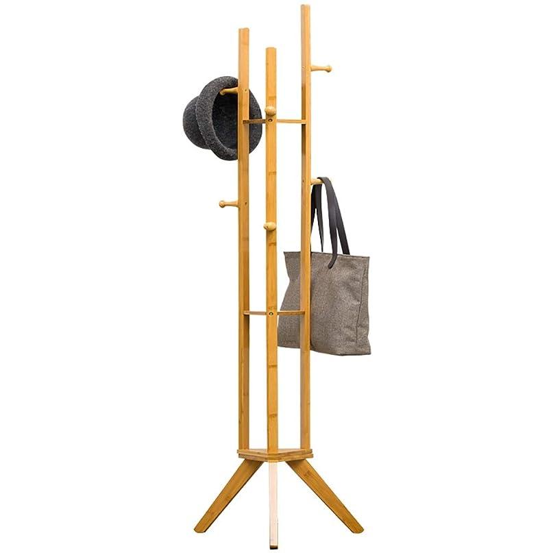 愚か効率パッドハンガーラック, コートラック自然な廊下の寝室167 cmに適した木製コート傘バッグ収納ラック
