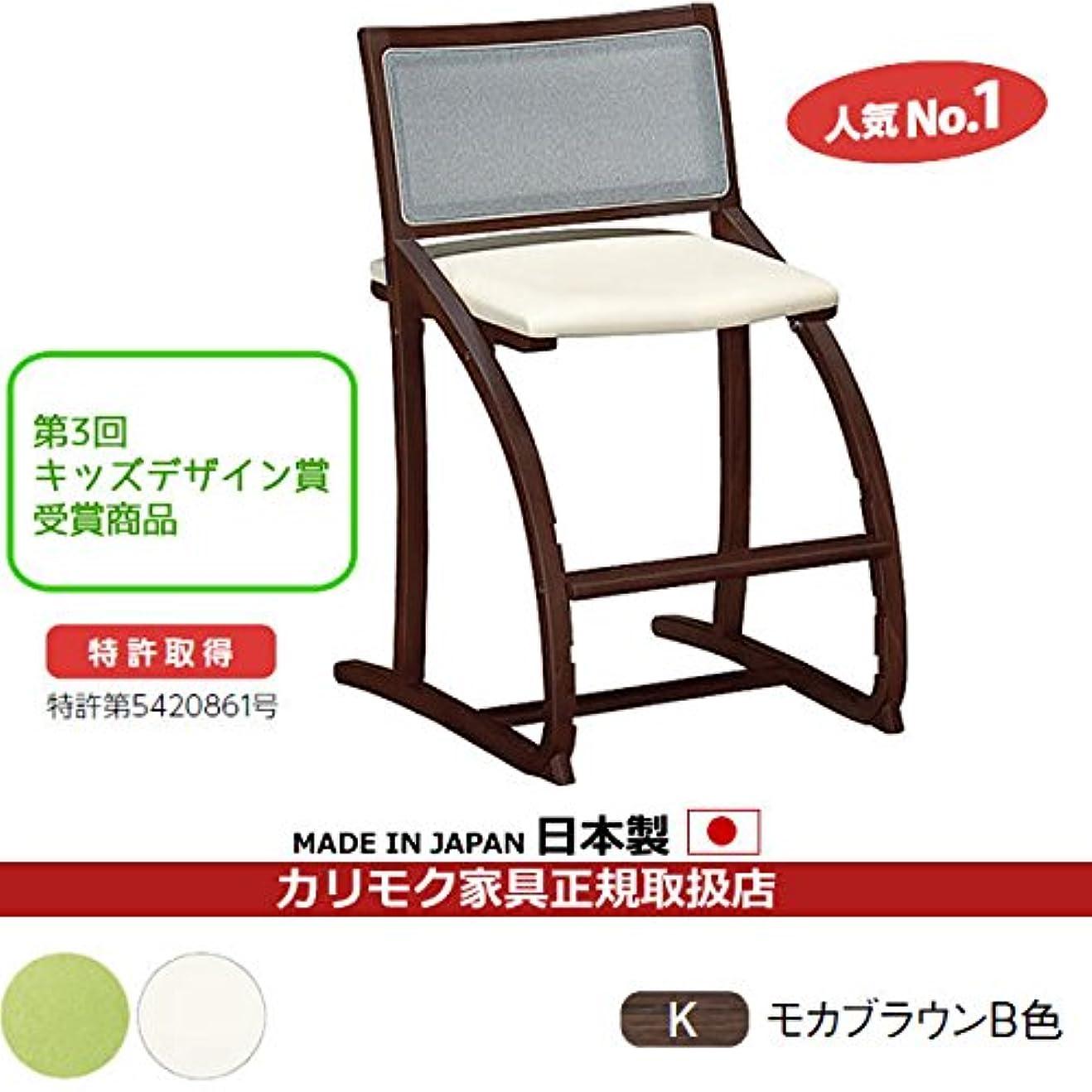 アンティーク抜け目がない日カリモク デスクチェア?学習チェア?学習椅子/ XT2401 cresce/クレシェ モカブラウンB色 幅470mm 張地カラー:I)ピュアアイボリー