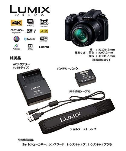 Panasonic(パナソニック)『LUMIX(DC-FZ1000M2)』
