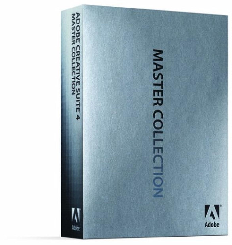 探すドライブ囲むAdobe Creative Suite 4 Master Collection 日本語版 Macintosh版 (旧製品)