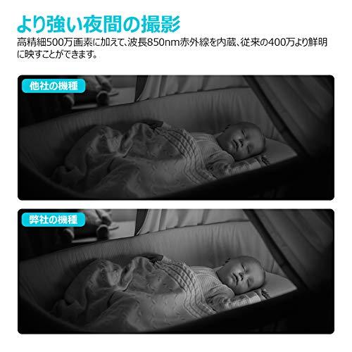 【2021最新型500万画素】Conico監視カメラネットワークカメラIP監視防犯ペット監視ベビーモニター子供見守り老人介護屋内防犯IPカメラWiFi留守番カメラペットカメラAIフォロー双方向音声暗視機能動体検知顔検知音声検知高解像度遠隔操作警報通知録画可能日本語アプリ技適&PSE認証済み日本語説明書付きホワイト