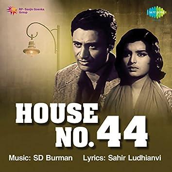House No.44 (Original Motion Picture Soundtrack)