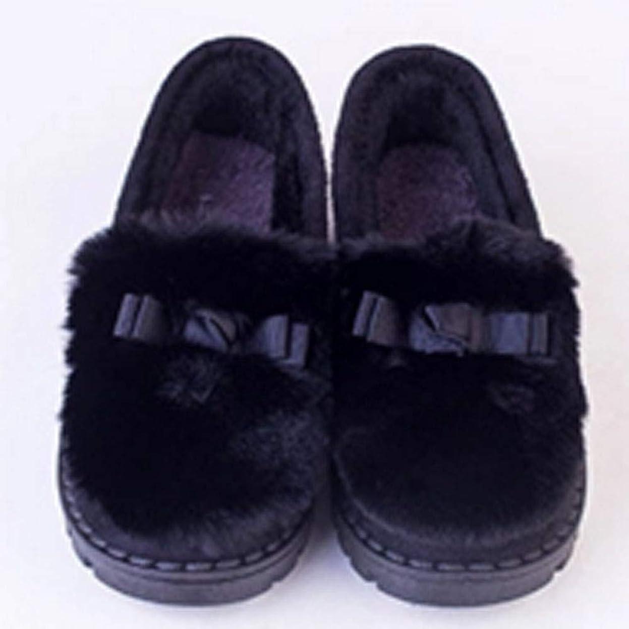 港孤児ほかに[SKY4UU] コットン スリッパ レディース ルームシューズ 室内履き 靴 冬のコットンスリッパ 防寒 可愛い 女性の靴 滑り止め 暖か 厚底