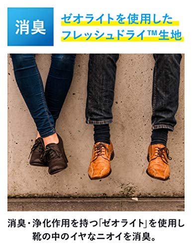 レキットベンキーザー・ジャパン『ドクターショールジェルアクティブエブリデイ』