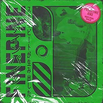 Fine Pine Remix (feat. Qim)
