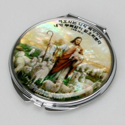 Mother of Pearl Jesus Good Shepherd Design Double Compact Cosmetic Mirror by Antique Alive