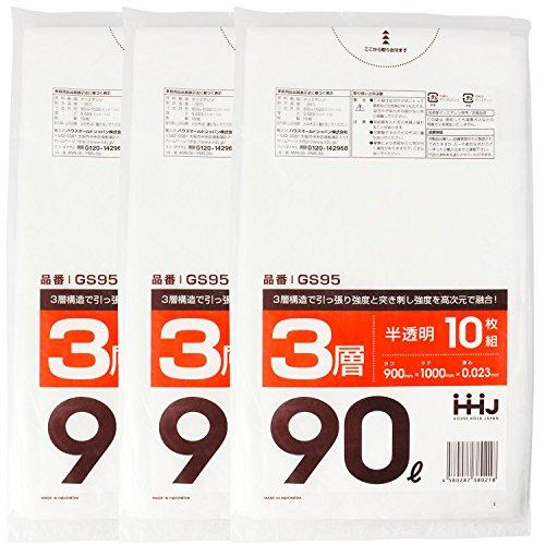 ハウスホールドジャパン ポリ袋 半透明 90L 0.023ミリ厚 突き刺しにも引っ張りにも強い3層構造 GS95 10枚入,3個セット