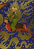 The Miraculous Journey of Mahomet
