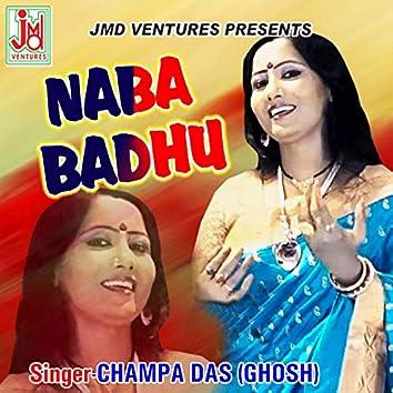 Naba Badhu (Bengali)