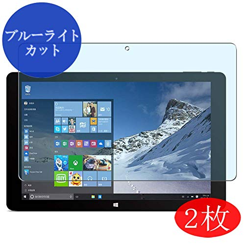 【2 Pack】 Synvy Anti Blue Light Screen Protector for Teclast TBook 11 10.6' TBook11 Blue Light Blocking Screen Film Protective Protectors [Not Tempered Glass] New Version