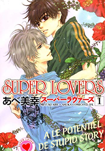 Super Lovers T.1